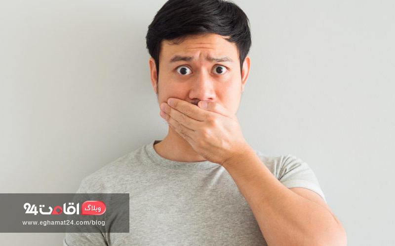 5 دلیل برای بوی بد دهان و روشهای مقابله با آن در سفر!