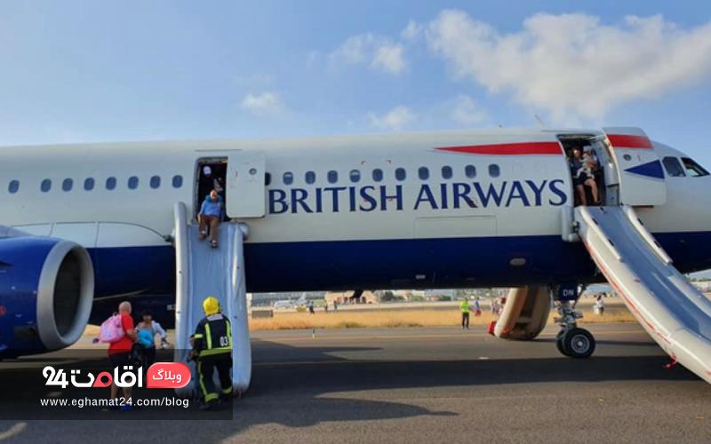 تخلیه هواپیما از خروجی اضطراری