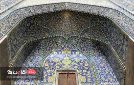 سفرنامه اصفهان، اقامت در خانه سنتی ایروانی و بازدید از جاهای دیدنی اصفهان (بخش2)