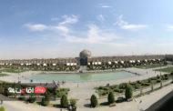 سفرنامه اصفهان، اقامت در خانه سنتی ایروانی و بازدید از جاهای دیدنی اصفهان (بخش1)
