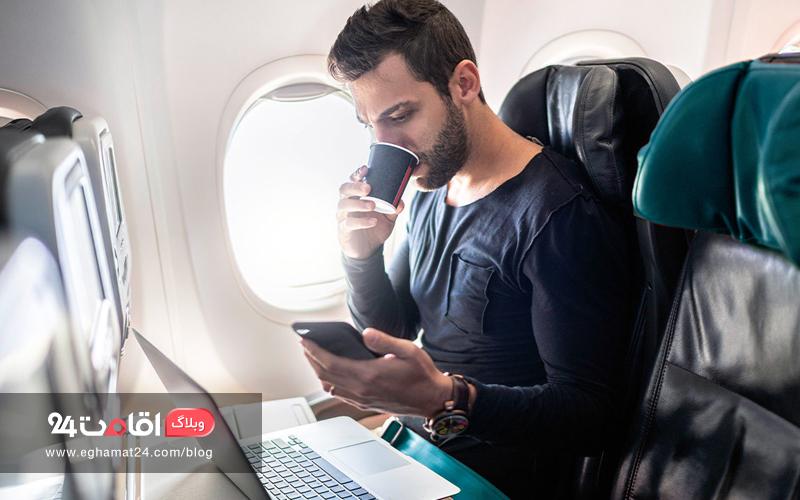 کافئین ممنوع! - خواب در هواپیما