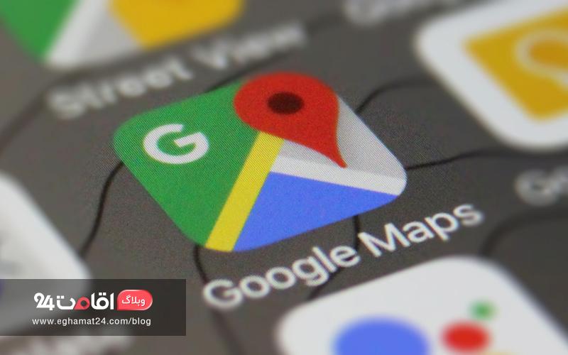 گوگل مپ چگونه کار میکند؟ نکاتی کاربردی برای گردشگران!