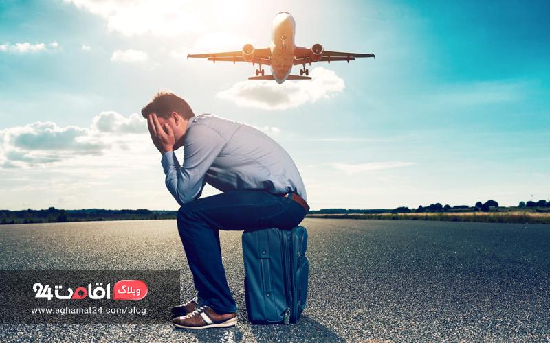 راههای مقابله با ترس از پرواز