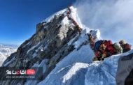 بر اوج ارتفاعات در روز جهانی کوهستان و کوهنوردی