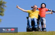 گردشگری برای همه، به بهانه روز جهانی معلولین