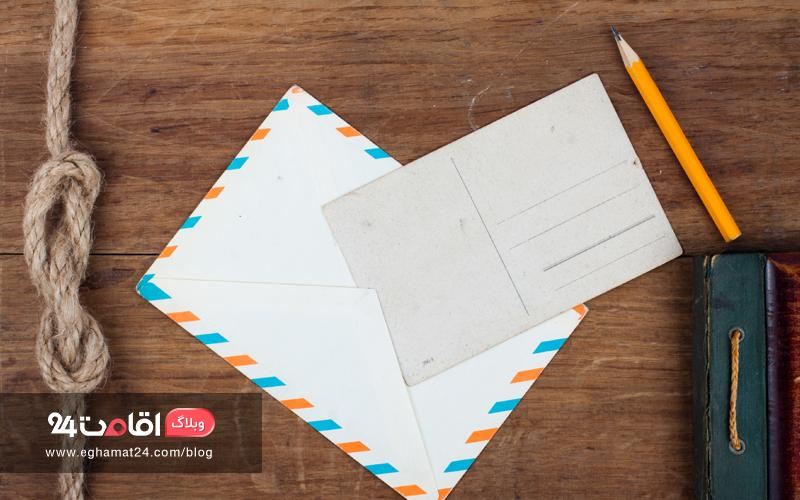 پاکت نامه