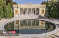 نمایشی از آیین زرتشتی در موزه مارکار یزد