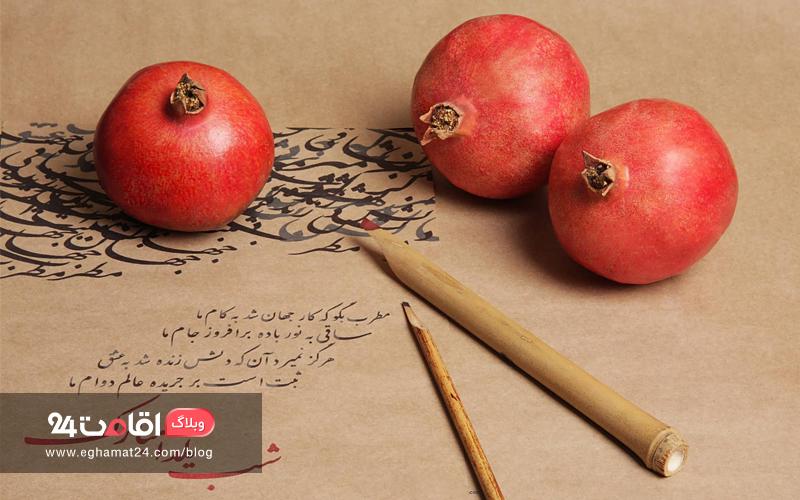 فرهنگ و ادبیات فارسی
