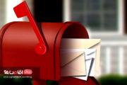 به مناسبت روز جهانی نوشتن نامه، مسافرهای کاغذی که از راه دور می رسیدند..