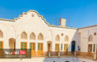 سفرنامه بازدید از جاهای دیدنی کاشان و اقامت در اقامتگاه سنتی خانه ادیب (قسمت 2)