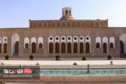 جاهای دیدنی رفسنجان، شهری از جنس کویر