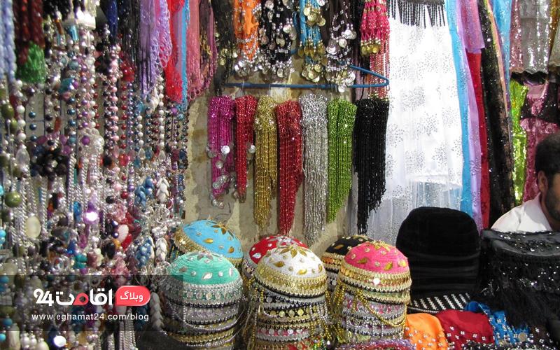 سوغاتی و بازارهای اهواز