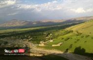 آهار، روستایی در حاشیه پایتخت