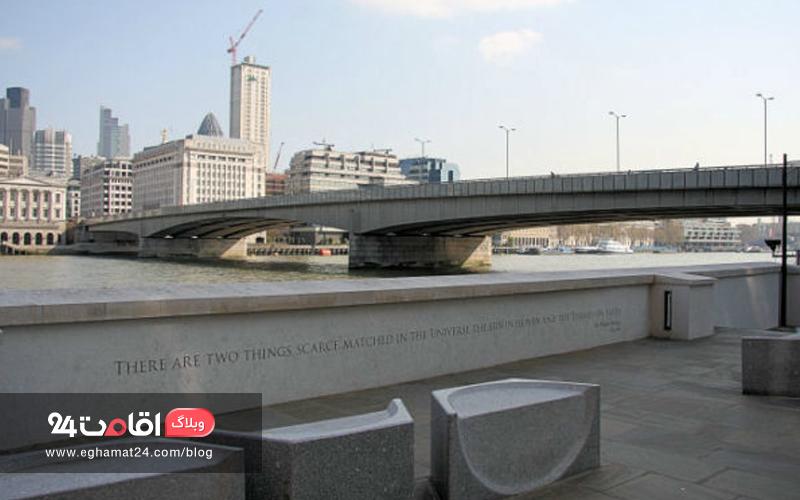 لاندن بریج - London Bridge