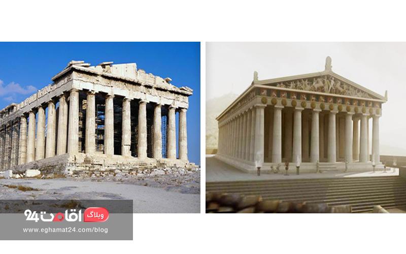 پارتنون - The Parthenon