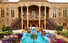 خانه داروغه مشهد، بنایی خاطره ساز در قلب شهری شلوغ