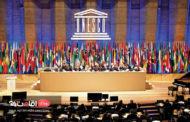 معیارهای ثبت در فهرست میراث جهانی یونسکو