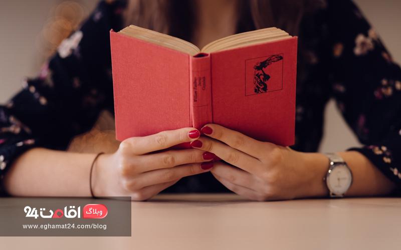 روز جهانی کتاب و قرنطینه خانگی برای مبارزه با کرونا