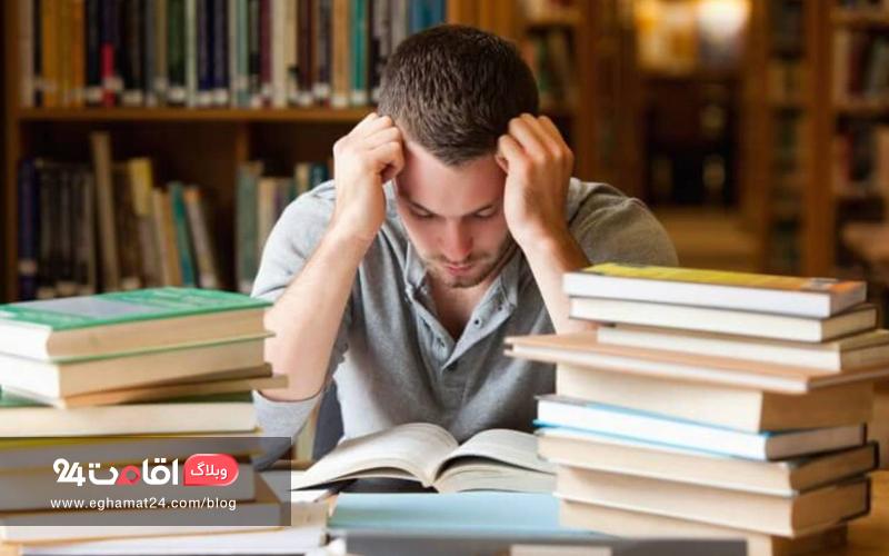 کتاب و کنترل استرس