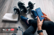 ورزش در خانه با اپلیکیشن ورزشی