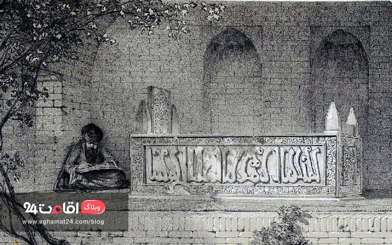 بنای تاریخی مقبره سعدی