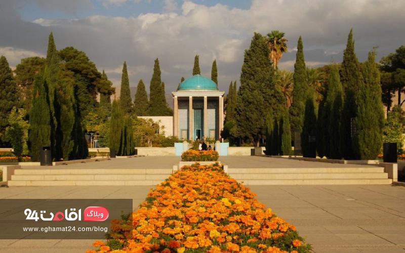 محوطه سعدیه شیراز