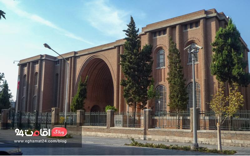 موزه ملی ایران در تهران