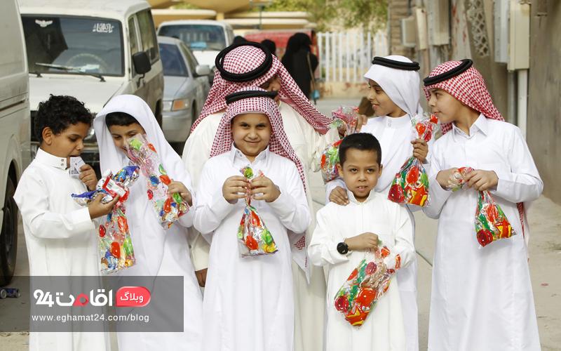 آداب عید فطر در برخی از کشورها