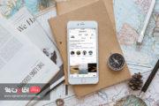 چگونه بلاگر سفر موفقی باشیم؟