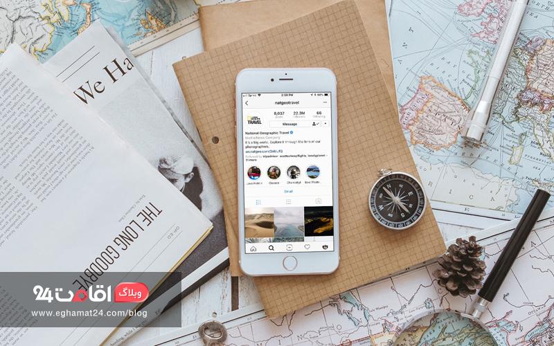 شبکه های اجتماعی و بلاگر های سفر