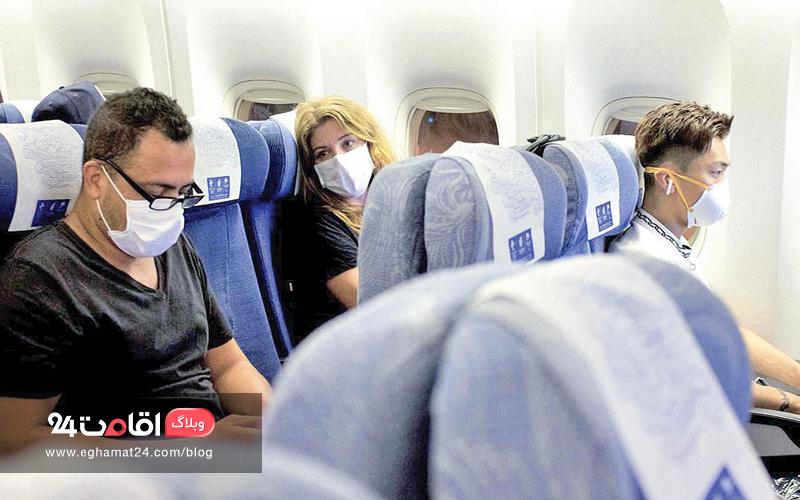 نکات بهداشتی در هواپیما