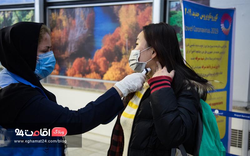 پروتکل های بهداشتی در فرودگاه