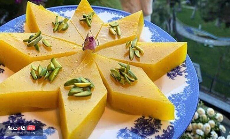 سوغات شیراز - مسقطی