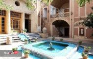 معرفی بهترین بوتیک هتلهای شهر تاریخی یزد