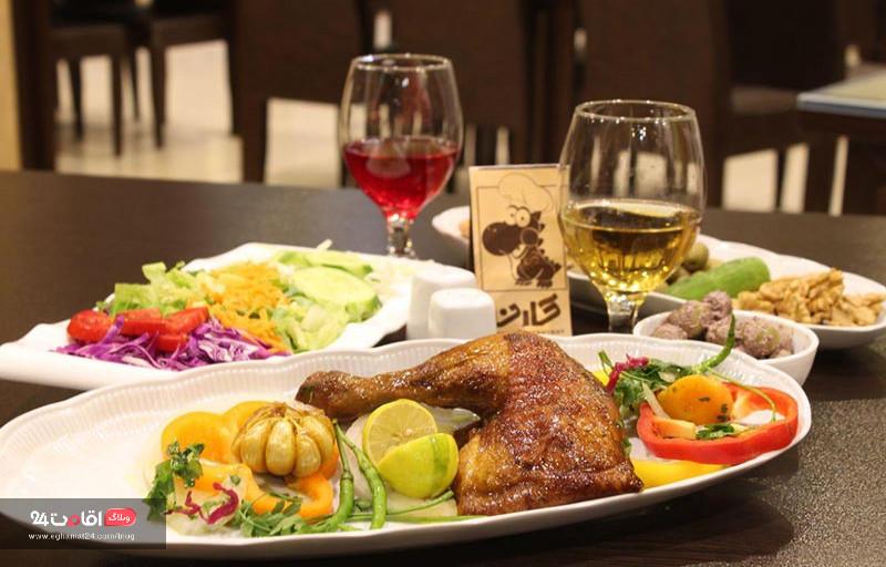 رستوران در ساری