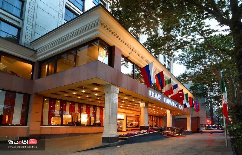 بهترین هتل تهران بهترین هتل تهران