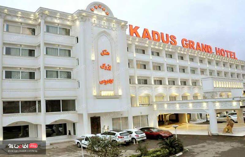 بهترین هتل رشت - هتل بزرگ کادوس