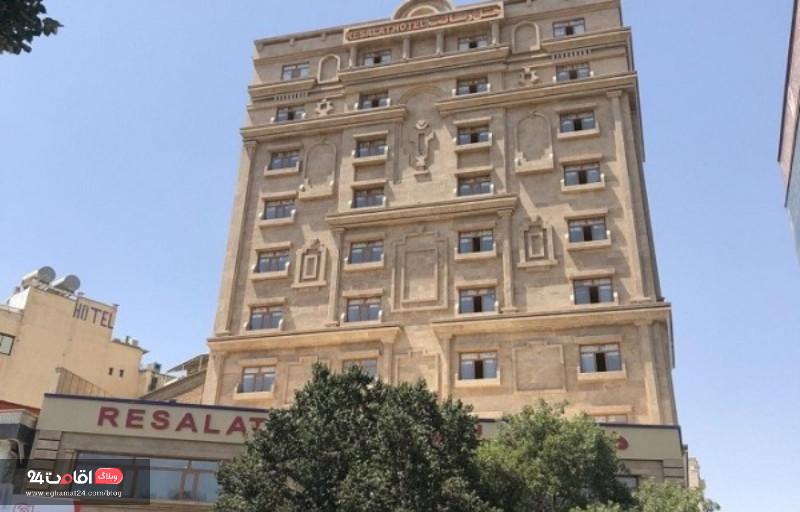 بهترین هتل کرمانشاه
