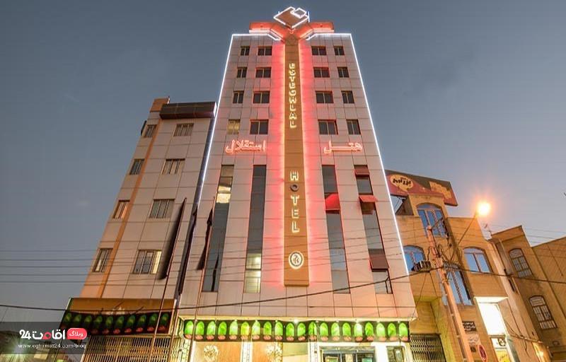 بهترین هتل قم نزدیک حرم